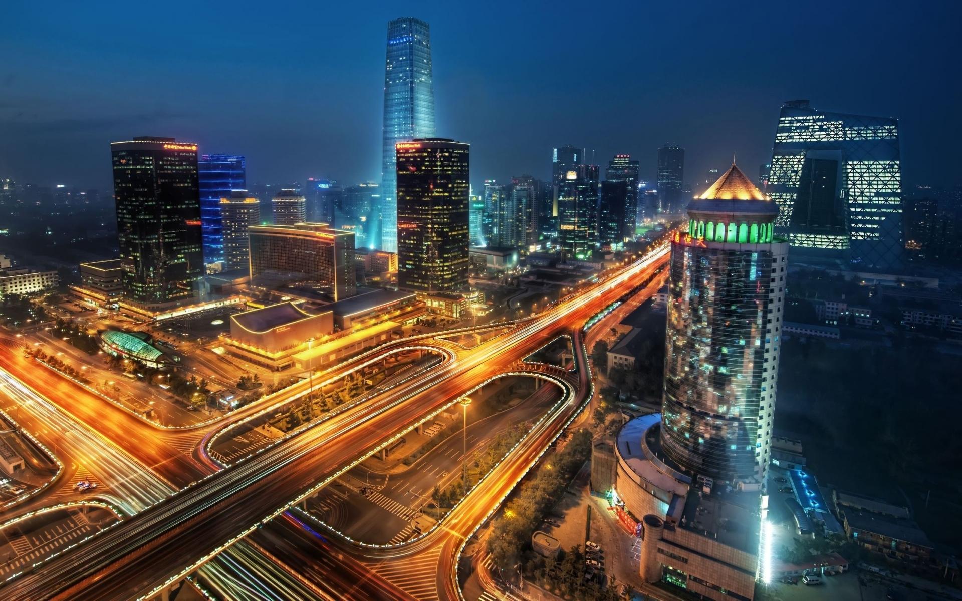 Akıllı Şehirler